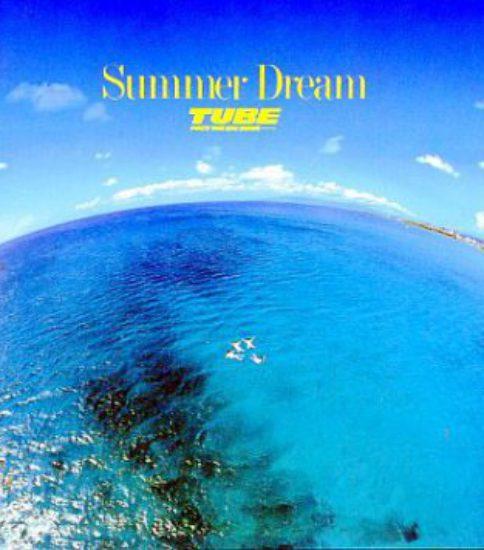 「SUMMER DREAM」 TUBE