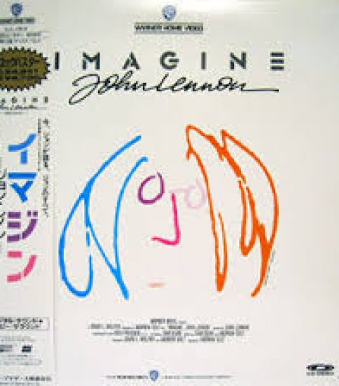 「Imagine」 ジョン・レノン