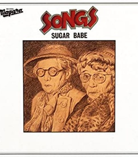 「DOWN TOWN」 SugarBabe